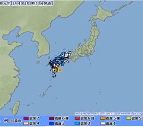 """<!HS>일본<!HE> 규슈 지역에 규모 6.3 <!HS>지진<!HE>…""""<!HS>쓰나미<!HE> 우려 없어"""""""