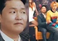 IS PSY Stealing HYUNA's Boyfriend?!