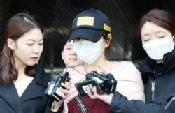 """""""박유천과 함께 있었지만 마약은 3차례만""""…경찰, 황하나 추가 송치"""