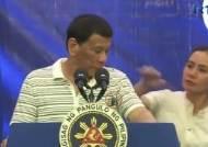 연설하는 두테르테 필리핀 대통령 몸에 등장한 벌레의 정체