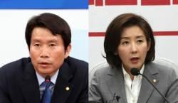 """<!HS>민주당<!HE> """"北식량지원 통해 신뢰강화""""…한국당 """"文덕에 미사일 장사 쏠쏠"""""""