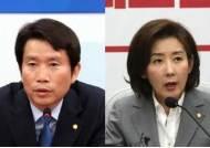 """민주당 """"北식량지원 통해 신뢰강화""""…한국당 """"文덕에 미사일 장사 쏠쏠"""""""