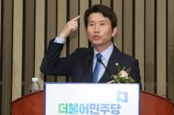 '86그룹 대표' 이인영, <!HS>민주당<!HE> 새 원내대표에 선출