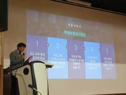 """서울대가 직접 밝힌 '학종'의 진실 """"봉사·동아리 핵심 아냐"""""""