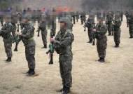 동원훈련 중 예비군 산속 방치…'입막음' 240만원 건넨 軍