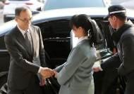 김진태 전 총장 때보다 25일 앞서 생긴 차기 검찰총장 후보추천위