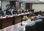 """미중 '관세 전쟁' 비상…정부 """"추경 예산 3223억원 투입"""""""