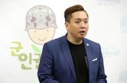 """軍인권센터 """"檢 박찬주 무혐의?…해괴한 법해석"""" 불기소이유서 공개"""