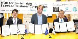 한국시즈. 유럽시장에 해조류수출…200만유로 양해각서 체결