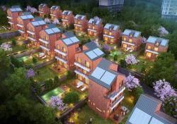 용인타운하우스 '리베하임' SK 하이닉스 반도체 클러스터 개발과 지하특화 설계로 눈길