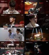 [리뷰IS] '슈퍼밴드' 찬휘·최상엽·박종성·김치헌 탈락..더 막강해진 2라운드
