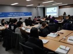 서울시 주최 뉴딜일자리 사업에 한국식품정보원 선정, 식품산업분야 전문교육과정 진행
