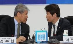 """이인영·김수현 밀담에…한국당 """"이러니 독재란 소리"""""""