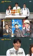 [리뷰IS] '아는형님' 고준X정영주X안창환, 솔직해서 더 매력적인 반전매력 열혈배우들