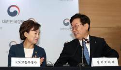 김현미·이재명 함께 웃었다···그뒤엔 3기 신도시 '당근'