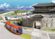 경기도 전체 잇는 총 105.2km 도시철도망 구축…국토부 승인