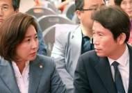 """나경원 """"여야정협의체는 교섭단체가 중심""""…'3당만 참여' 요구"""
