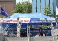 """광화문서 천막농성하는 대한애국당…서울시 """"내일까지 철거"""""""