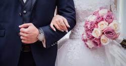 미혼 남녀가 생각하는 '결혼 배우자감' 월급 적정 수준은