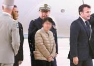 """佛 매체 구출된 한국인 """"장 모씨""""로 공개…조기 귀국 희망"""