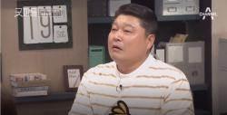 '굿피플' 강호동, '낄끼빠빠' 리더십으로 달라졌다