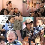 '슈돌' 장범준, 조아·하다 남매와 드디어 여수行