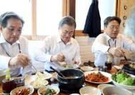 """노영민 """"색깔론 폄훼 시도 끊이지 않아…靑 고삐 당겨야"""""""