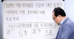 """[뉴스분석]1년전 버스 지원 약속한 정부, 지금은 """"지자체 소관"""""""