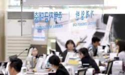 대출규제에도 집단대출 늘며 4월 은행 가계대출 4조5000억↑