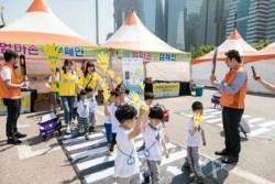 """""""안전하게 길 건너요"""" 서울안전한마당서 어린이 교통안전교육"""