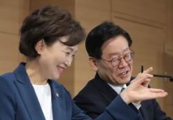 3기 신도시 발표한 날, 김현미·<!HS>이재명<!HE> 함께 웃은 까닭