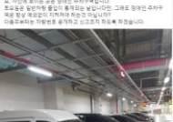 """김의성 """"가수들, 장애인 구역에 불법 주차…신고조치 할 것"""""""