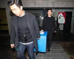 경찰, '이부진 프로포폴 투약 의혹' 병원 추가 압수수색