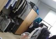 교실에 체력단련실·드레스룸···학교가 설립자 왕궁이었다