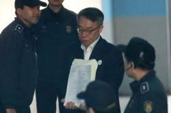 """""""朴 '日강제징용' 판결 전 '개망신 없도록 하라' 지시"""""""
