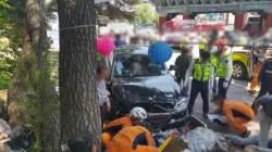 75세 운전차량 돌진, 부처님오신날 통도사 찾은 모녀 참변