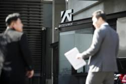 YG엔터 1분기 영업손실 23억·당기순이익 73억