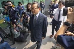 김학의 영장···1억 뇌물은 있고, 별장 동영상 성범죄는 없다