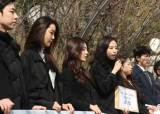 """계약해지 MBC 아나운서 8명, 法 """"당분간 근로자 신분 유지"""""""