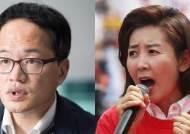 """박주민 """"나경원 '달창' 뜻 알고 썼을 것…발언 맥락을 봐라"""""""