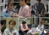 '아내의 맛' 조안♥김건우, 急 경제권 자각 쩐의 전쟁 발발