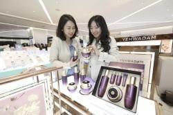 LG생활건강, 자연주의 한방 브랜드 '예화담' 단독매장 오픈