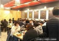 소자본 쌀국수 반미창업 미스터반포, '창업비용 제로 이벤트' 진행
