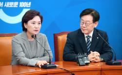 """김현미 압박에 <!HS>이재명<!HE> 양보···""""경기 버스요금 200원 인상"""""""