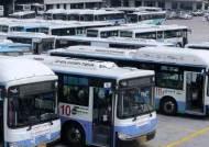 """버스파업 막판 협상 진통…부산 노조 """"정부 대책 실효성 없다"""""""