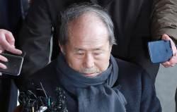 이상득 전 의원 징역 1년3개월 확정…수감 예정