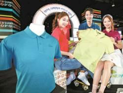 [경제 브리핑] 네파, 더운 여름 '찬 셔츠' 출시