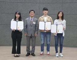 동덕여대 재학생,'2019정보처리학회 학술대회'은상 수상