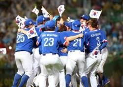2020년 프로야구, 도쿄올림픽 기간에는 중단