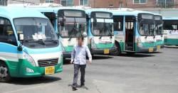 """충남 버스 노조도 파업 철회…""""협상은 진행 중"""""""